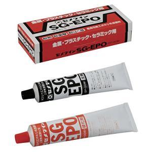 セメダイン 金属・プラスチック・セラミック用接着剤 EP008 320ml AP-002|nitzeshop