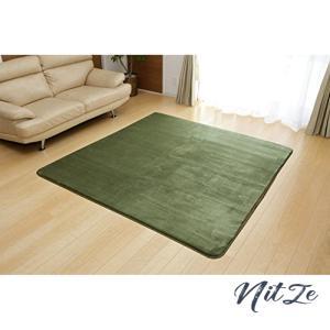 イケヒコ ラグ カーペット マット 2畳 正方形 フランアイズ モスグリーン 約185185cm ホットカーペット対応 無地|nitzeshop