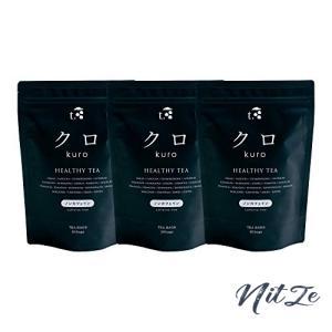 t.(ティードット) 南阿蘇 健康茶 クロ ティーバッグ 120g(4g30包)3袋 箱入り ギフト お誕生日 プレゼント nitzeshop