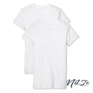 [グンゼ] インナーシャツ やわらか肌着 綿100% 抗菌防臭加工 半袖丸首 2枚組 SV61142 メンズ nitzeshop