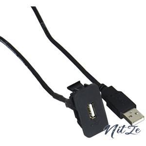 エーモン AODEA(オーディア) USB接続通信パネル トヨタ・ダイハツ車用 2312|nitzeshop