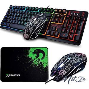 LexonTechゲーミングキーボード LED有線 メンブレン ゲーミングキーボードとマウスセット マルチメディア 英字 nitzeshop