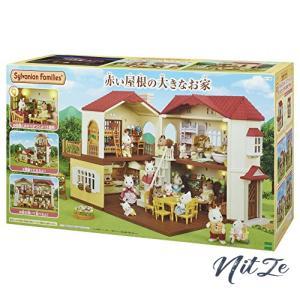 シルバニアファミリー お家 赤い屋根の大きなお家 ハ-48|nitzeshop