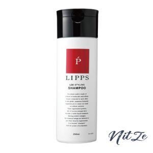 LIPPS(リップス)【サロン品質/ダメージ補修/アミノ酸系】L08スタイリングシャンプー 250ml (単品)|nitzeshop