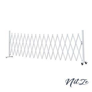 アルマックス(Almax) キャスター付き フェンス 幅5m 伸縮式 アルミフェンス 門扉 エクステリア ゲート 伸縮 アコ nitzeshop