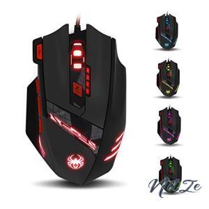 Zelotes T90 Professional 9200 DPI高精度USB有線ゲーミングマウス、8ボタン、LEDの7種類のモードカラフルな呼吸ライト、 nitzeshop