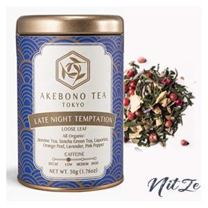 AKEBONO TEA (アケボノティー) レイト ナイト テンプテーション 50g 缶 茶葉 オーガニック 有機 低カフェイン ラベン nitzeshop