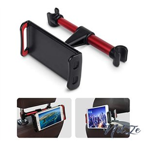 Moonooda タブレット ホルダー 後部座席 車載 ホルダー iPad スマホ ヘッドレスト ホルダー 360度回転 取り付け簡単|nitzeshop