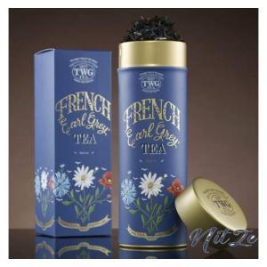 シンガポールの高級紅茶TWGオートクチュール FRENCHアールグレイ - 100gr並行輸入品 nitzeshop
