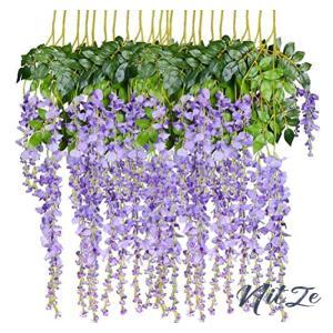 造花 藤の花 人工壁掛け 壁装飾 緑の葉 花飾り 吊り下げ 人工観葉植物 12個入り|nitzeshop