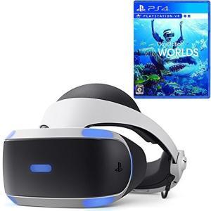 PlayStation VR PlayStation Camera 同梱版+PlayStation ...
