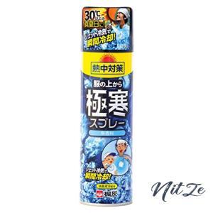 桐灰化学 熱中対策 服の上から極寒スプレー 無香料 ジェット冷気で瞬間冷却 330ML|nitzeshop