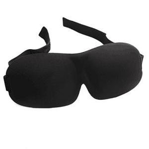 NURSAL アイマスク 3D立体型 睡眠アイマスク 軽量性 通気性 遮光性 目を圧迫しない設計 フ...