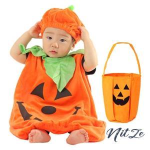 Madrugada 【かぼちゃバッグ付き】 ハロウィン 赤ちゃん かぼちゃ コスプレ パンプキン キッズコスチューム 男女|nitzeshop