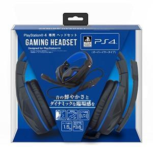 【PlayStationオフィシャルライセンス商品】PS4専用ヘッドセット『Gaming Heads...