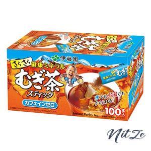 伊藤園 さらさら 健康ミネラルむぎ茶 0.8g100本 (スティックタイプ) nitzeshop