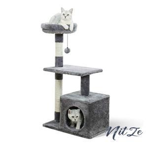 MADE 4 PETS キャットタワー 猫タワー 爪とぎポール 爪磨き 猫の遊び場 小型 やすい 頑丈 安全 猫ハウス付き 見お|nitzeshop