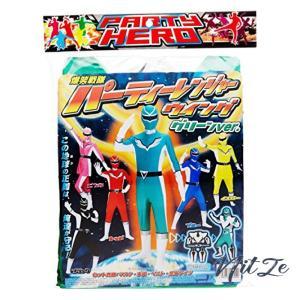 爆笑戦隊パーティーレンジャー ウイング (グリーン)|nitzeshop