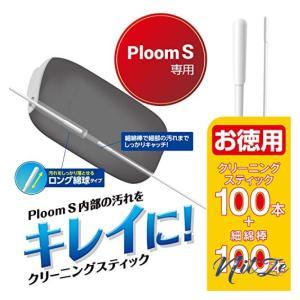 エレコム 電子タバコ PloomS プルームS クリーニングスティック オールインワンポーチ 100本 ET-PSCL1L|nitzeshop