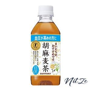 [トクホ] サントリー 胡麻麦茶350m*12本