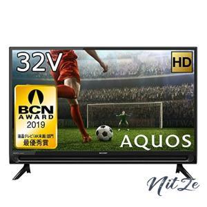 シャープ 32V型 液晶テレビ AQUOS ハイビジョン 外付けHDD対応 2018年モデル 2T-C32AC2|nitzeshop