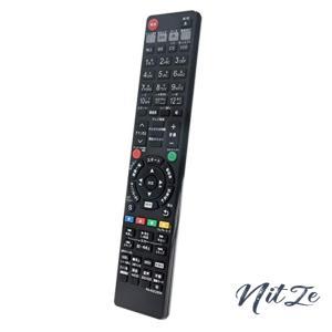 AULCMEET BD・DVDレコーダー用リモコン fit for Panasonic N2QAYB000993 N2QAYB000994 N2QAYB001056 N2QAYB001055 N2QAYB001142 N2QAYB001148 N2QAYB|nitzeshop