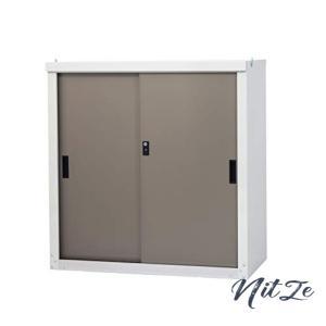 グリーンライフ(GREEN LIFE) 家庭用小型収納庫 簡単組立 スチール製で頑丈な収納庫 HS-92SRE(TGY) nitzeshop