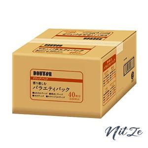 ドトールコーヒー ドリップパック 香り楽しむバラエティアソート 40P nitzeshop