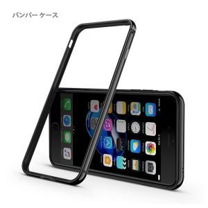 iPhoneXs iPhone8 バンパーケース iiPhoneXSMax iPhoneX iPhoneXR iPhone8Plus iPhone7 iPhone7Plusアルミ 軽量 フレーム 金属製 メタルの商品画像 ナビ