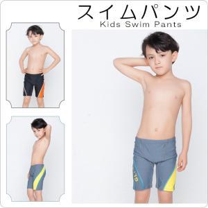 商品名   男の子用スイムパンツ セミロング丈   カラー   #1・ブラック×オレンジ #2・グレ...