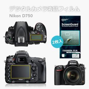 Nikon D750 デジカメ液晶保護フィルム 2枚セット GOR正規品 デジタル一眼カメラ用
