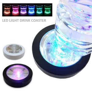 商品名   LED光るコースター   商品説明   本体カラーはホワイトとブラックの2種類をご用意し...