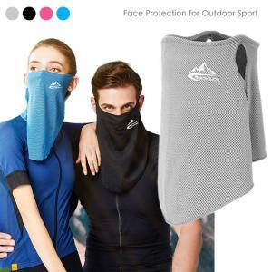 フェイスカバー スポーツマスク UV 日焼け防止 フェイスマスク ネックカバー メンズ レディース ...