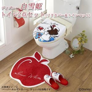 ◆大人気プリンセスシリーズのトイレセットに白雪姫が登場!!トイレマットのリンゴがとっても素敵で、フタ...