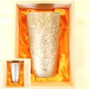 敬老の日 窯創り かまづくり プレミアム チタン タンブラー 保温 保冷 おしゃれ 二重 カップ コーヒー 米寿 プレゼント 金婚式 ビアカップ ビールグラス|niwa-company