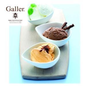 「ガレー(Galler)」といえばこの味。1976年創業以来、異例のスピードでベルギー王室御用達とし...