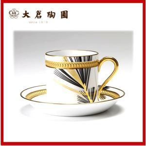大倉陶園 碗皿ごよみ12ヶ月 松(睦月) 碗皿(カップ&ソーサー) 85C/E030|niwa-company