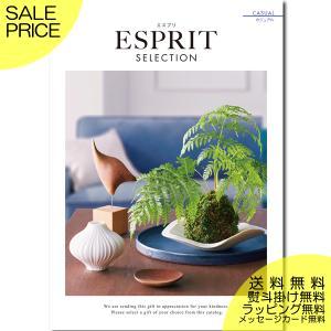 カタログギフト 敬老の日 内祝い お返し お肉  ハーモニック エスプリ ESPRIT カジュアル niwa-company