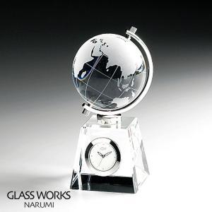 名入れ グラスワークス  地球儀  卓上時計 ・ 創立記念・周年記念・竣工記念・新築記念・永年勤続・昇進御祝・ゴルフコンペ・・・に|niwa-company