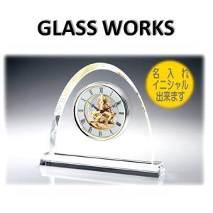 名入れ グラスワークス オーバル スケルトン クロック  創立記念・周年記念・竣工記念・新築記念・永年勤続・昇進御祝・ゴルフコンペ・・・に|niwa-company