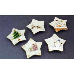 清水焼(京焼)・箸置きセット<星のクリスマス>