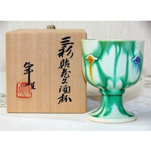 40%OFF 人間国宝 加藤卓男 作 酒杯「三彩貽花文」 美濃焼 現品限り|niwa-company