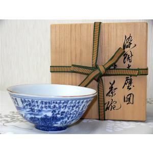 40%OFF 清水焼 五代目 清風与平 作 抹茶碗|niwa-company