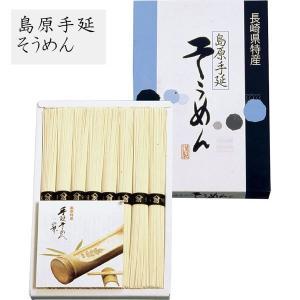 内祝い 出産内祝い ギフト ビームス デザイン ランダムボーダー フェイスタオル&ウォッシュタオル 51-3079150|niwa-company