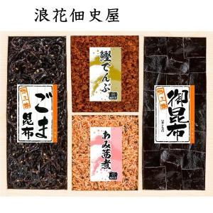 スープ ギフト プレゼント 御祝 内祝い セット ダイエット 64℃スープギフト|niwa-company