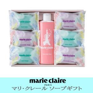 ソープ 石鹸 ギフト プレゼント 御祝 内祝い  マリ・クレール(marie claire)ソープギフトセット|niwa-company