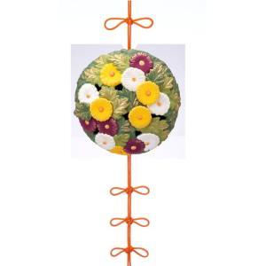須はら飾り 錦彩 掛飾り(重陽) ・・・・重陽の節句・結婚祝・結婚記念・出産祝・長寿祝・敬老の日・誕生日祝・新築祝・・ niwa-company