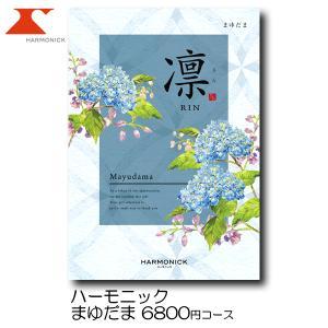カタログギフト グルメ 食べ物 海鮮 肉 お肉 ハーモニック りん 凛 RIN まゆだま|niwa-company