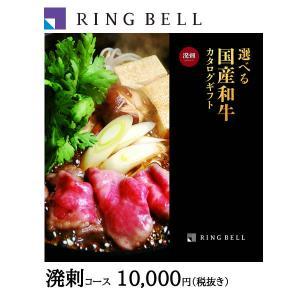 敬老の日 カタログギフト 内祝い お肉 グルメ リンベル プレミアム 国産和牛 溌剌(はつらつ)|niwa-company