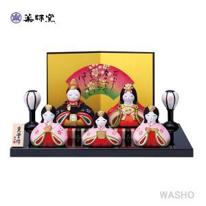 雛人形 ひな人形 おしゃれ 瀬戸焼 薬師窯 雛人形 錦彩 華みやび雛 平飾り niwa-company